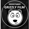 Съемка рекламы  Видеопроизводство   Grizzly Film