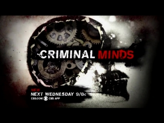 Мыслить как преступник \ Criminal Minds - 12 сезон 8 серия Промо Scarecrow (HD)