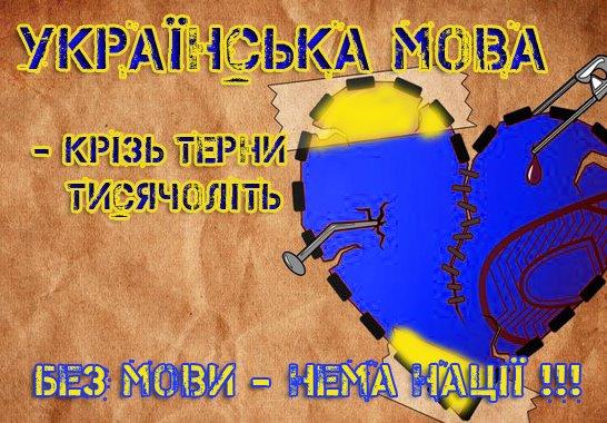 В Эстонии прекращен выпуск русскоязычной прессы - Цензор.НЕТ 4969