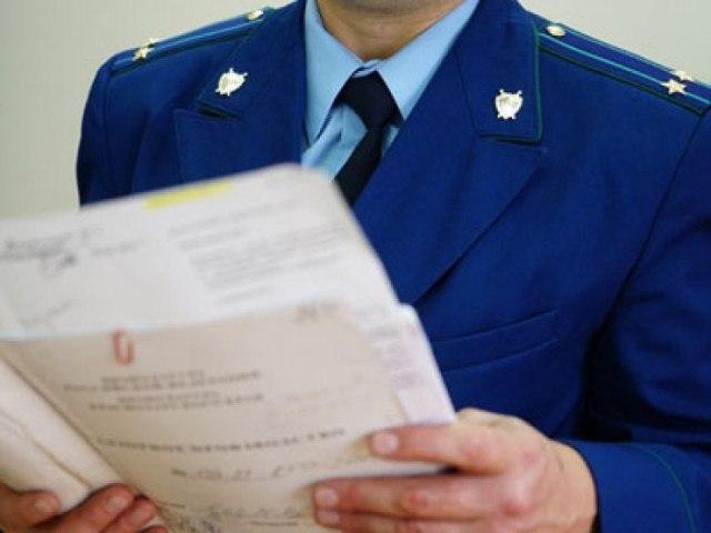Прокуратура проверила «Центр занятости населения» станицы Зеленчукской