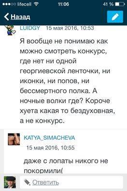 Российского офицера, рассказавшего о поборах с военных на оккупированном Донбассе, отозвали в РФ, - разведка - Цензор.НЕТ 8386