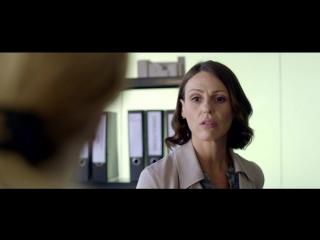 Доктор Фостер 1 сезон 4 серия / Doctor Foster s01e04 (kiitos.tv)