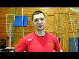 Дмитрий Ковалёв призывает болельщиков поддержать сборную России