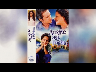 В поисках отца (2005) | Amarte as