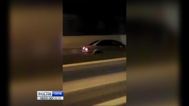 В Сочи женщина на скорости 100 км в час ехала по встречной полосе