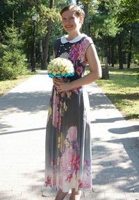 Вера Аристова