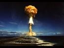 Взрыв самой мощной в истории атомной бомбы