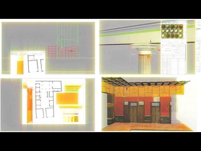 MAKING OF - Nuova ricostruzione della Casa del Poeta Tragico di Pompei