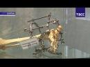 Ученые создают автоматический аппарат Илизарова который в два раза ускоряет рост костей