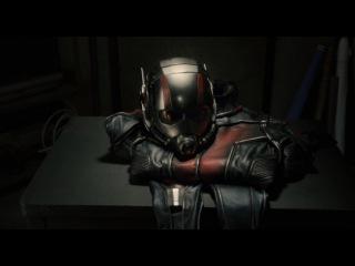 «Человек-муравей» (2015): Трейлер