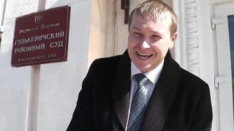 ПРОТИВОСТОЯНИЕ: ДЕНЬ ВТОРОЙ. Особо опасный юрист Сергей Земцов - атакующая защита