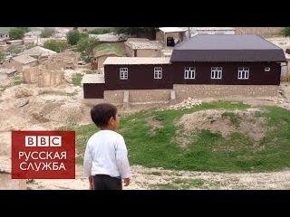 Cъемочная группа Би-би-си удивила местное население в Таджикистане