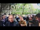 """В Запоріжжі побили лідера проросійського Блоку лівих сил"""""""