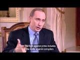 Владимир Путин  Олигархов в России не будет как класса!