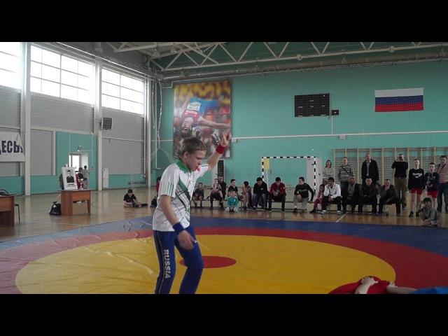 Канцарин Михаил(Синий угол) - 1 схватка Вольная борьба 8.04.2017