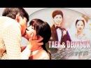 TAEK ♥ DEOKSUN │YOU'RE THE LOVE OF MY LIFE [ REPLY 1988 MV ]