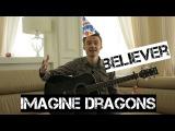 Ваня, научи!  BELIEVER IMAGINE DRAGONS fingerstyle guitar TABS