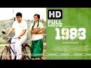 1983 Full Length Malayalam Movie | 2016 upload malayalam | Nivin Pauly | Nikki Galrani
