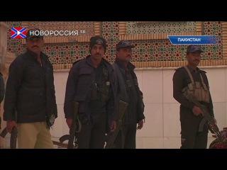 Теракт в Пакистане. 75 человек погибли, 250 ранено
