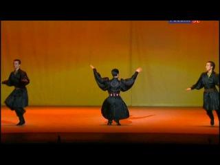 Калмыцкий танец в исполнении Государственного академического ансамбля народного танца имени Игоря Моисеева.