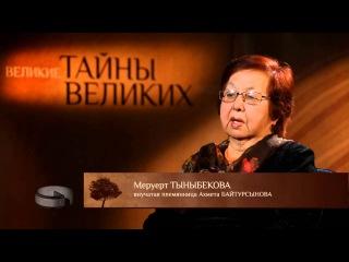Ахмет Байтурсынов. часть 1