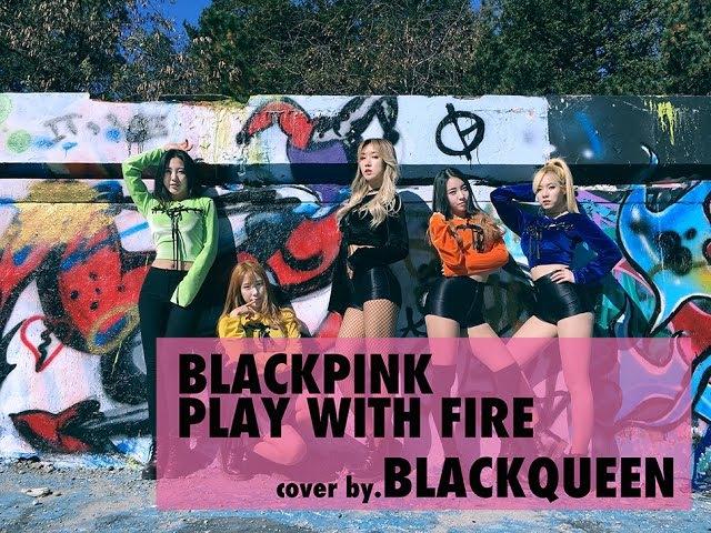 블랙핑크(blackpink)-불장난(playing with fire)안무(BLACKQUEEN ver.)