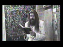 Тайные Знания Волхвов Курс 1.Звёзды и Земли урок 10. Священные Растения на Кругол...
