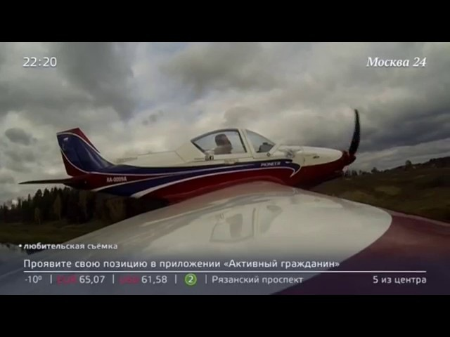 Лютое: пассажиру срезало скальп в ходе полета по подарочному сертификату