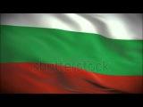Шуми Марица - Национален химн на България