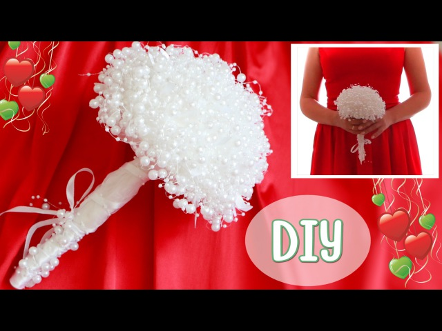 Букет Невесты ИЗ БУСИН своими руками / DIY: Bridal bouquet / NataliDoma