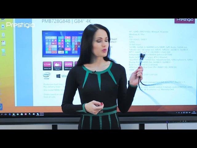 MultiBoard подключаем внешний источник по VGA HDMI