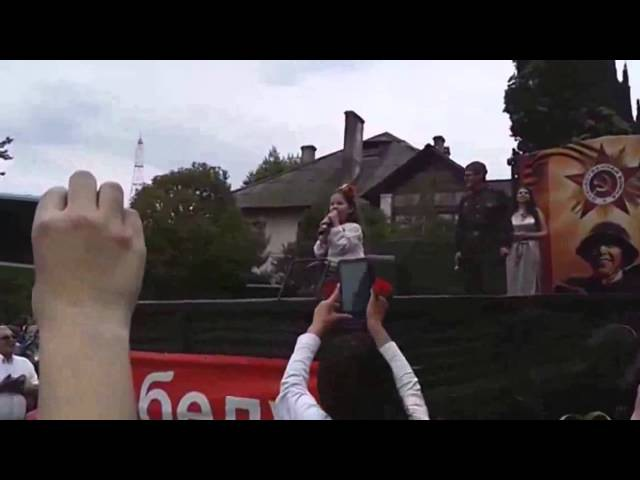 Смуглянка молдаванка Сочи 9 мая 2014