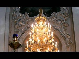 Христос Воскресе  Архиерейский хор