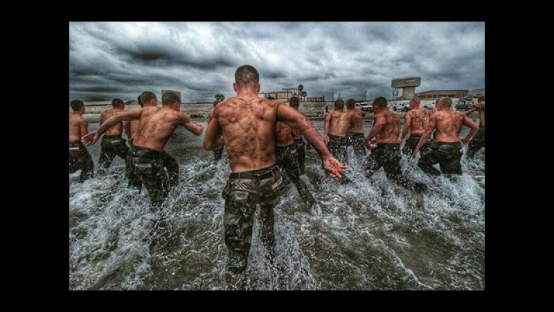 «МОРСКИЕ КОТИКИ» элита спецназа США