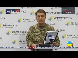Погиб 1 украинский военный, 11 ранены за минувшие сутки в зоне АТО. 23.06.2016