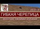 ГИБКАЯ ЧЕРЕПИЦА монтаж своими руками СТРОИМ ДЛЯ СЕБЯ