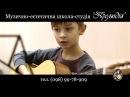 Гра на музичних інструментах індивідуальні заняття