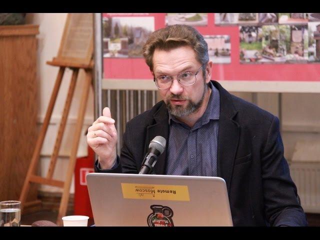 Лекция. Андрей Десницкий. Библия как источник прав человека