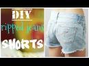 РВАНЫЕ ДЖИНСОВЫЕ ШОРТЫ своими руками * Как выбелить джинсу DIY Bleached Ripped Jeans Shorts