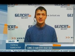 Лукашенко Налоговики пожаловались что люди забросали письмами по поводу сбора  ...
