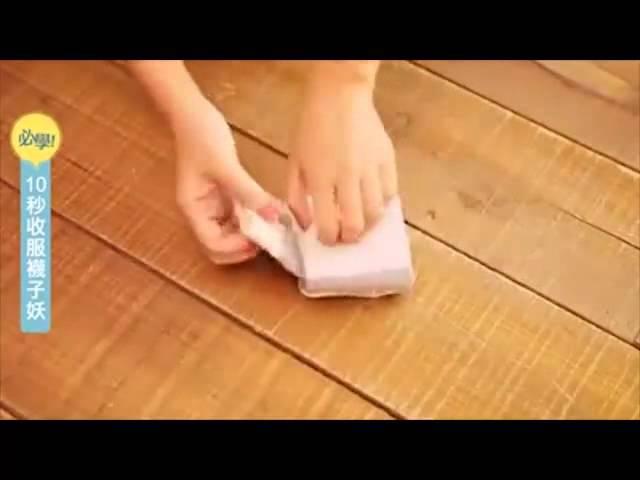 The right way to fold socks!