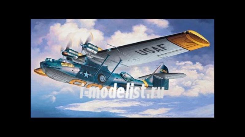 Сборка модели Consolidated PBY-5A CATALINA в масштабе 1/48 (производитель Revell). Часть девятая (заключительная). Автор и ведущий: Дмитрий Гинзбург. www.i-modelist.ru/goods/model/aviacija/revell/250/24080.html