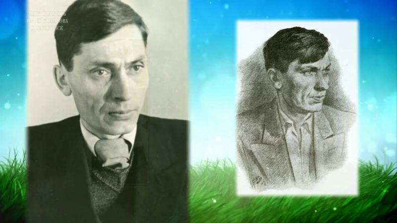 П. С. Комаров