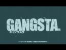 Gangsta AMV HD - Hollywood Undead