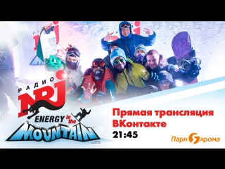 ENERGY in the MOUNTAIN 2017