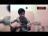 Аслан Исраилов - Я пою для тебя / Чечен гитара 2016