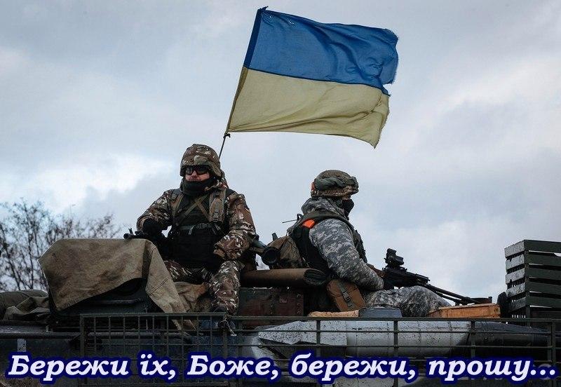 За минувшие сутки в зоне АТО ранения получили двое украинских военнослужащих, погибших нет, - Лысенко - Цензор.НЕТ 8486