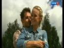 Медовая любовь - Я не устану тебя любить - Люба и Сергей
