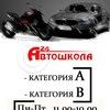 Автошкола А24 СПб