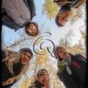 Qantabrika (folk rock, ethnic fusion)
